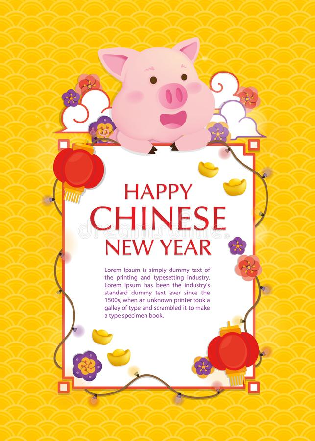 Szczęśliwy nowy rok 2019 chiński nowy rok Rok świnia Szczęśliwy Księżycowy nowy rok ilustracja wektor