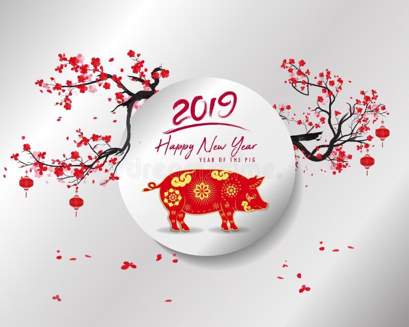 Szczęśliwy nowy rok 2019 Chienese nowy rok, rok świnia tła tło okwitnięcia wiśnia więcej mój portfollio royalty ilustracja