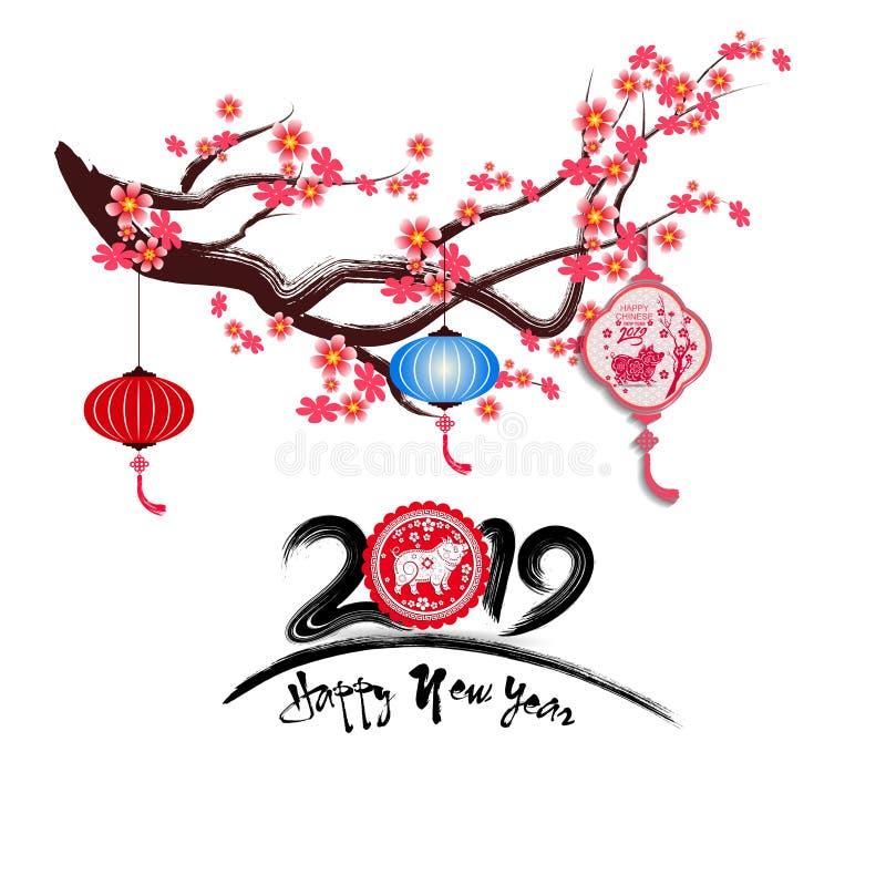 Szczęśliwy nowy rok 2019 Chienese nowy rok, rok świnia tła tło okwitnięcia wiśnia więcej mój portfollio ilustracji