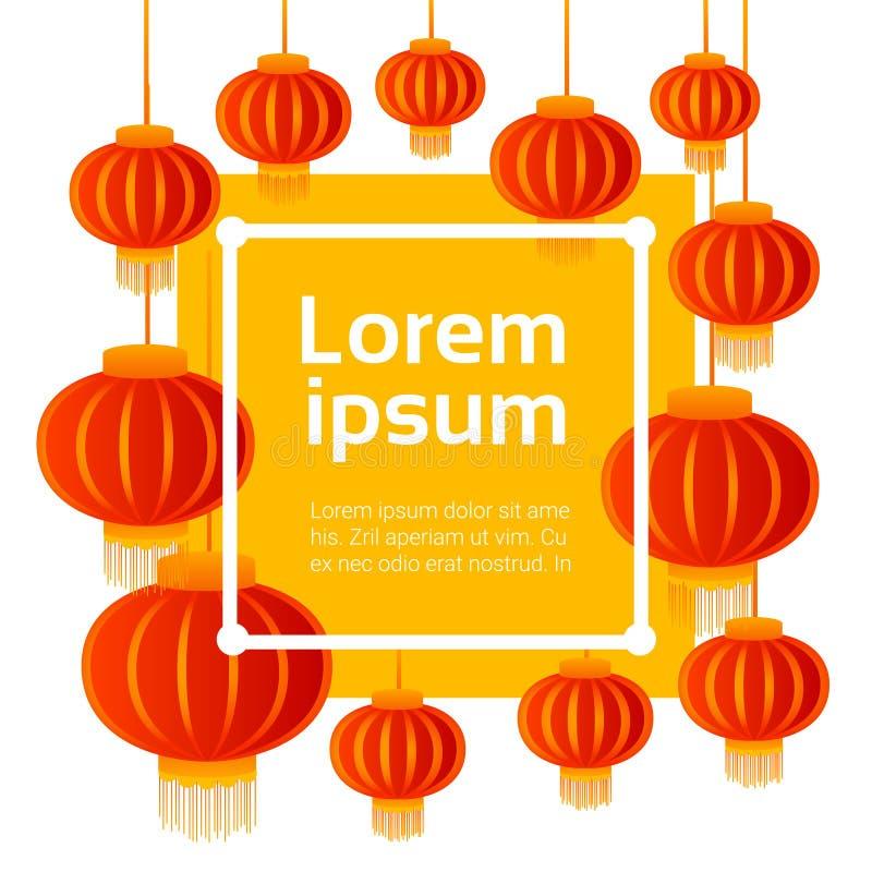 Szczęśliwy Nowy 2017 rok dekoraci Chiński Latarniowy Azjatycki Tradycyjny sztandar ilustracja wektor
