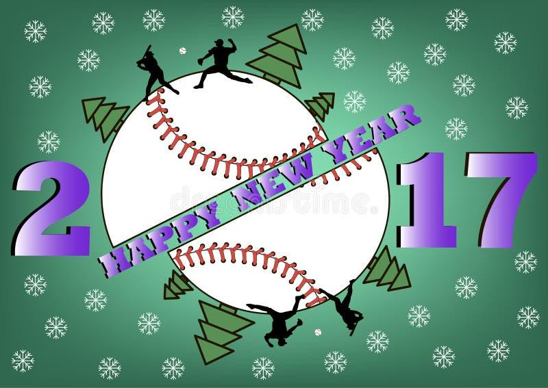 Szczęśliwy nowy rok 2017 i baseball ilustracja wektor