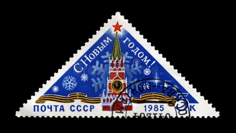 Szczęśliwy nowy rok, Kremlin wierza z czerwieni gwiazdą, fotografia royalty free