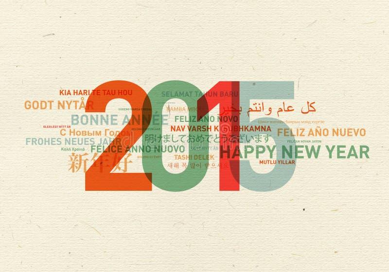 Szczęśliwy nowy rok od światu ilustracji