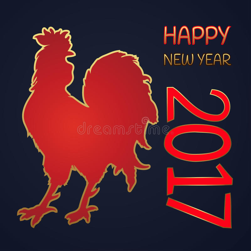 Szczęśliwy nowy rok, Ognisty czerwony kogut symbol 2017 kartka z pozdrowieniami z sylwetki złotym uderzeniem na zmroku - błękit royalty ilustracja