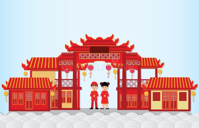Szczęśliwy nowy rok w Porcelanowym miasteczku z chińską chłopiec i dziewczyną royalty ilustracja