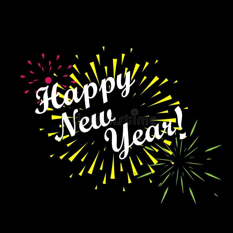 Szczęśliwy nowy rok 2020 z fajerwerku czarnym tłem obraz stock