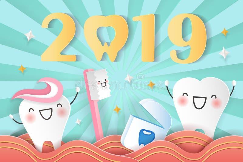 Szczęśliwy nowy rok z zębami ilustracji