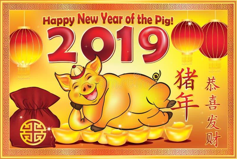 Szczęśliwy nowy rok ziemska świnia 2019 - rocznik kartka z pozdrowieniami z żółtym tłem z tekstem w chińczyku i angielszczyznach, royalty ilustracja