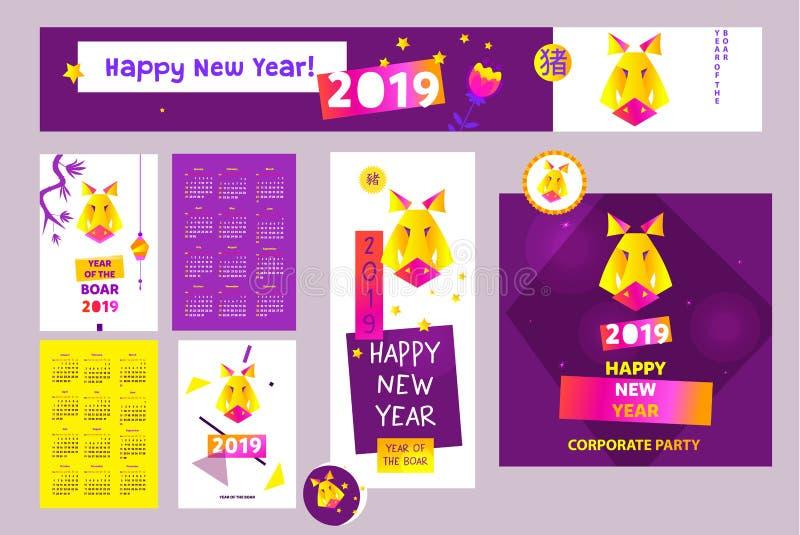 Szczęśliwy nowy rok 2019 Ziemskiego knura roku księżycowy chiński znak Hierogl ilustracji