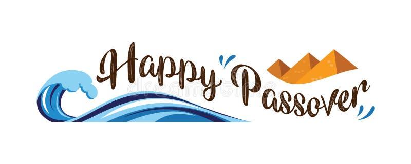 Szczęśliwy passover abstrakta sztandar również zwrócić corel ilustracji wektora royalty ilustracja