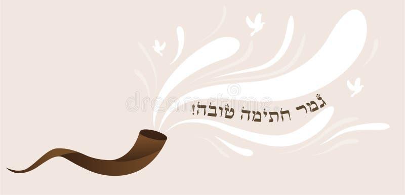 Szczęśliwy podpisu koniec w hebrajszczyzna Żydowskim wakacje ilustracja wektor