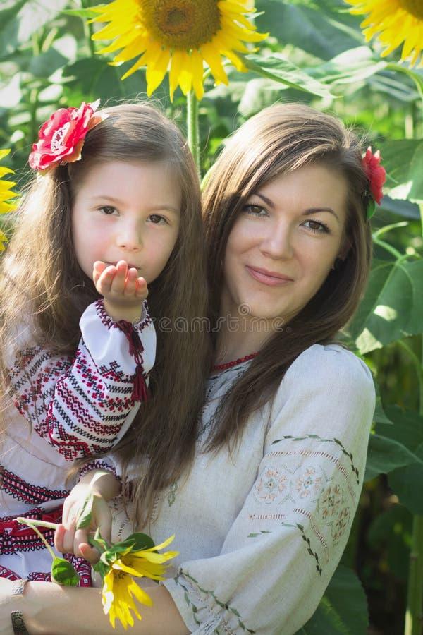 szczęśliwy portret rodzinny fotografia stock