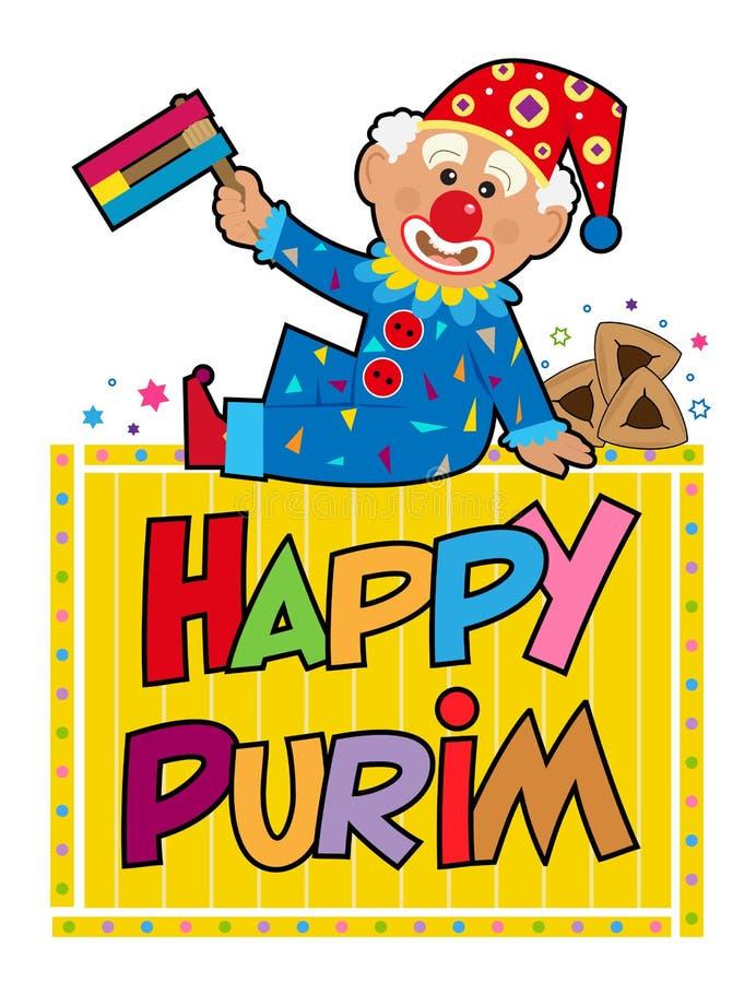Szczęśliwy Purim błazen ilustracja wektor