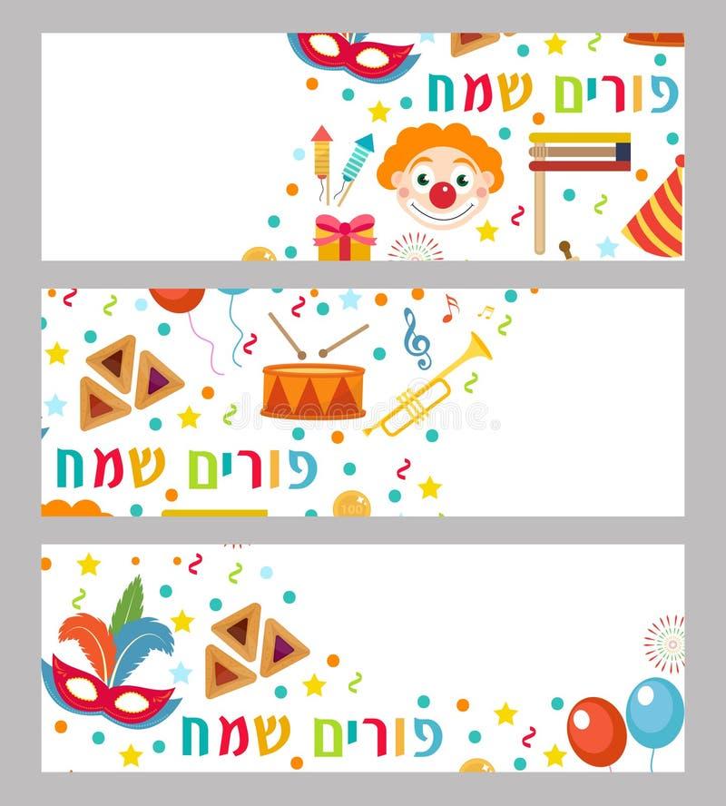 Szczęśliwy Purim ustalony szablon dla sztandaru Żydowski wakacje, karnawał również zwrócić corel ilustracji wektora ilustracji
