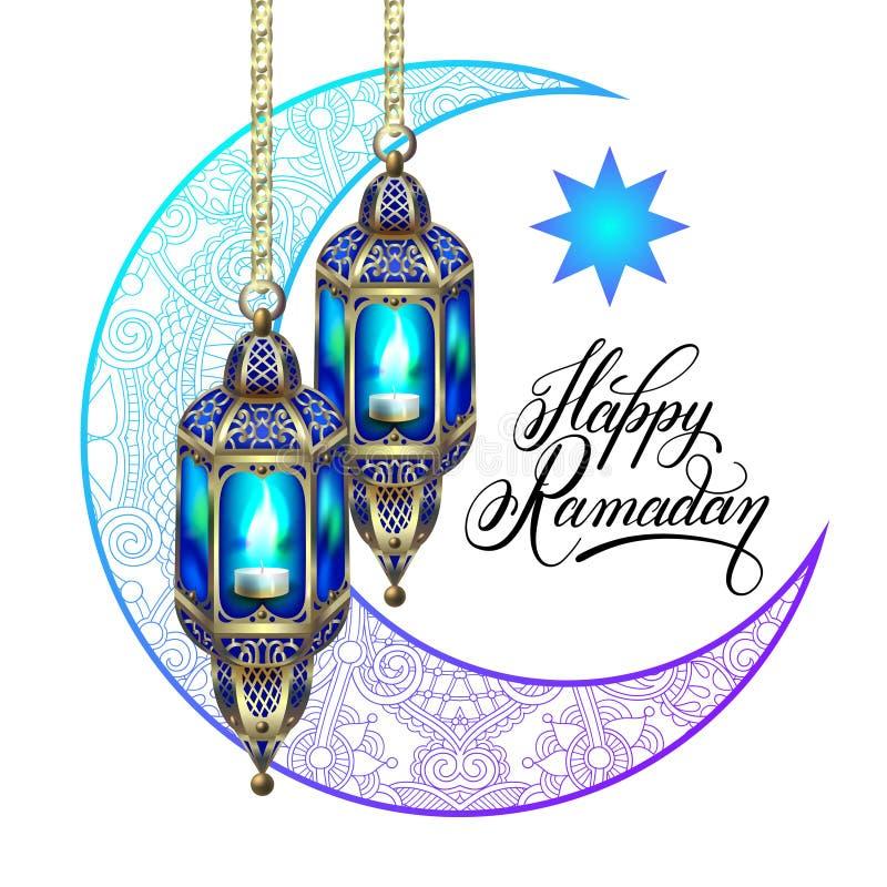 Szczęśliwy Ramadan projekt dla kartka z pozdrowieniami