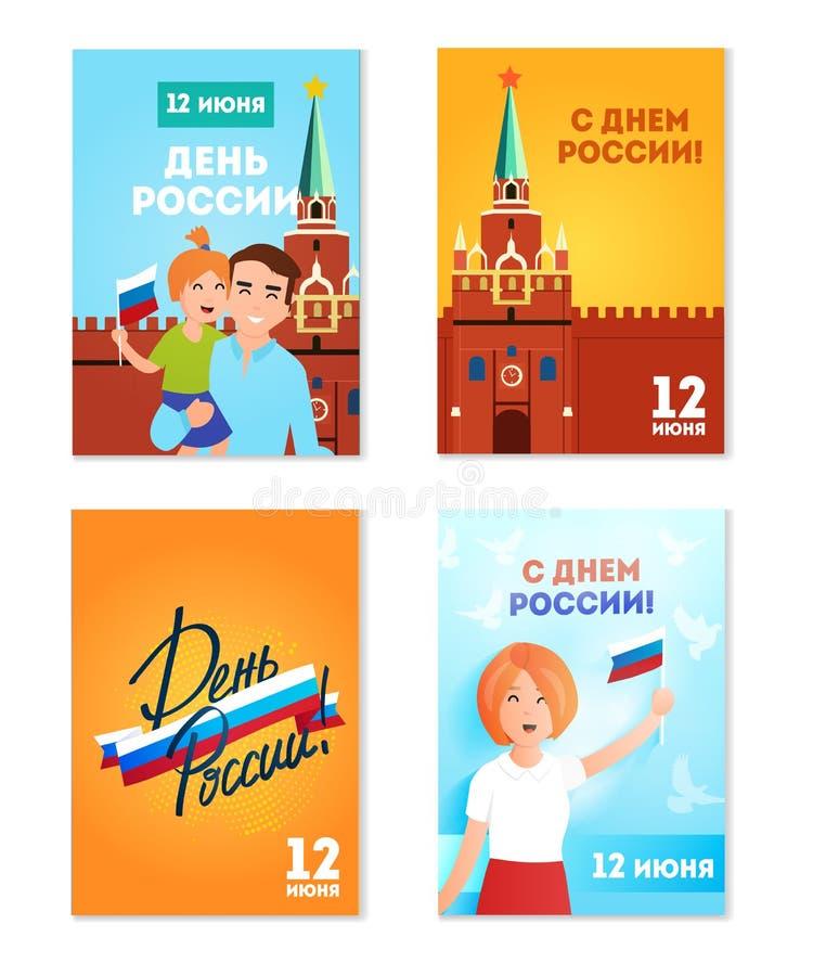 Szczęśliwy Rosja dnia kartka z pozdrowieniami wektoru set Rosyjski tekst: Szczęśliwy Rosja dzień, 12 Czerwiec, gratulacje! Pocztó ilustracja wektor
