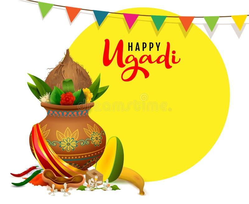 Szczęśliwy ugadi kartka z pozdrowieniami tekst Indiański wakacyjny tradycyjny jedzenie w garnku ilustracji