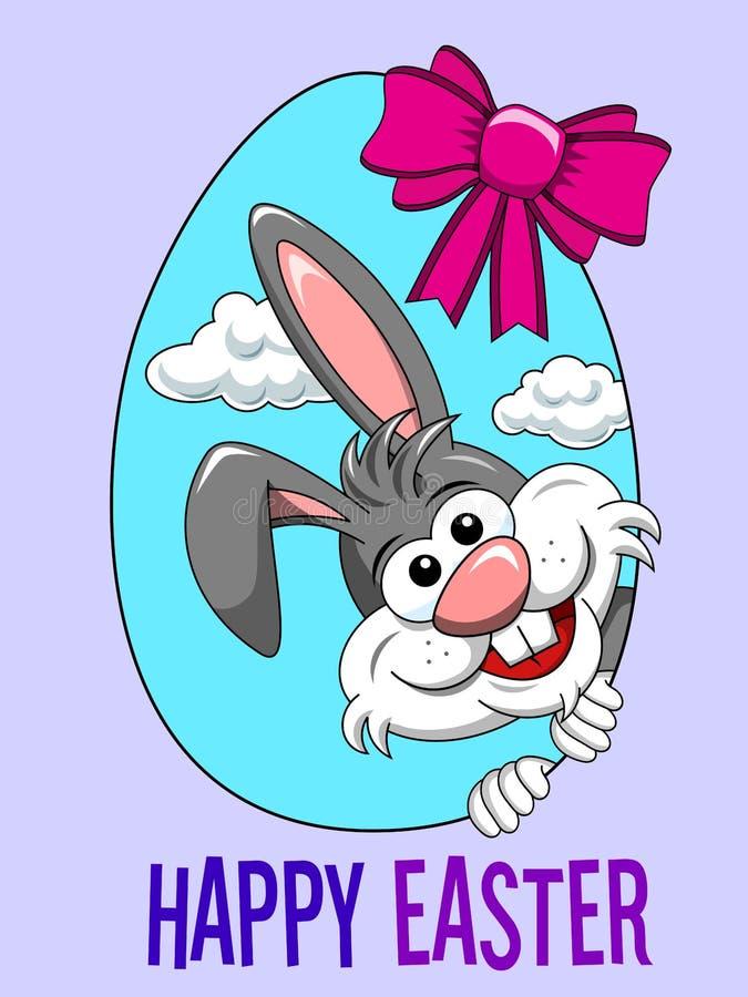 Szczęśliwy Wielkanocny Śliczny królika królika zerknięcie okrzyki niezadowolenia od jajecznego kształta sztandaru royalty ilustracja