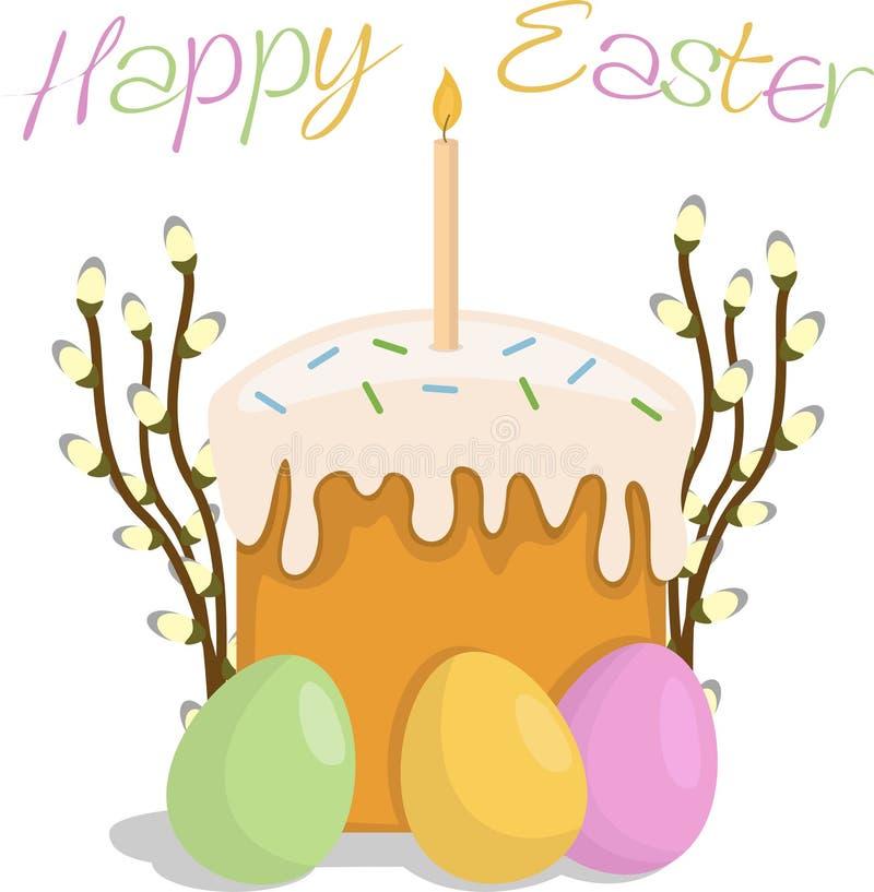 Szczęśliwy Wielkanocny kartka z pozdrowieniami również zwrócić corel ilustracji wektora royalty ilustracja