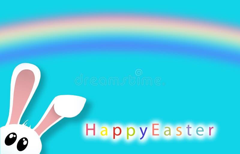 Szczęśliwy Wielkanocny Kolorowy jajko religii tła wakacje ilustracja wektor
