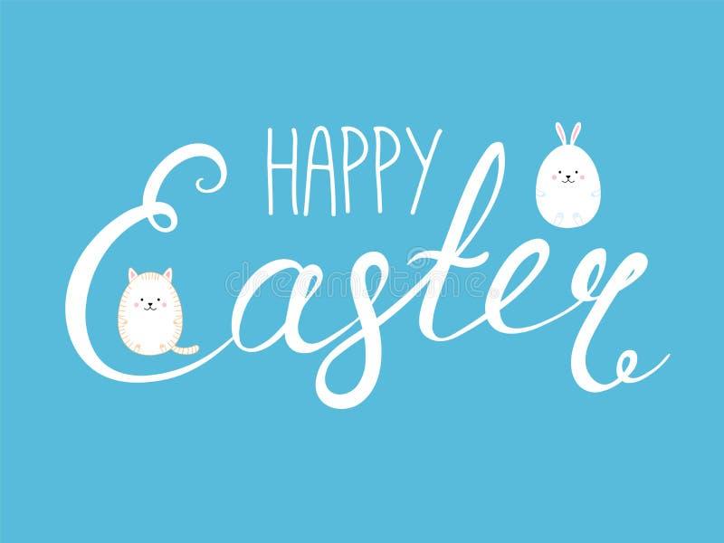 Szczęśliwy Wielkanocny literowanie ilustracja wektor