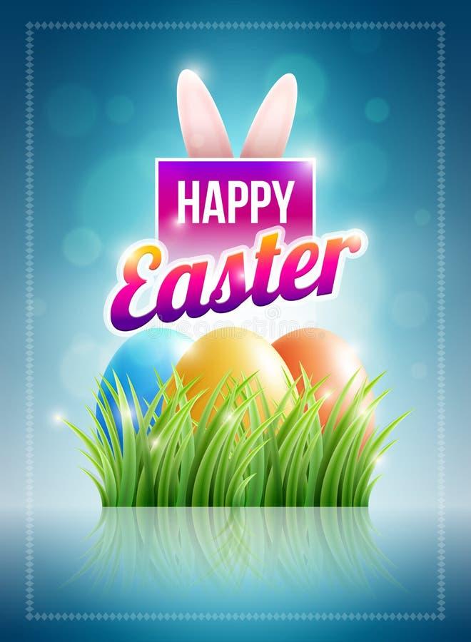 Szczęśliwy Wielkanocny plakat royalty ilustracja