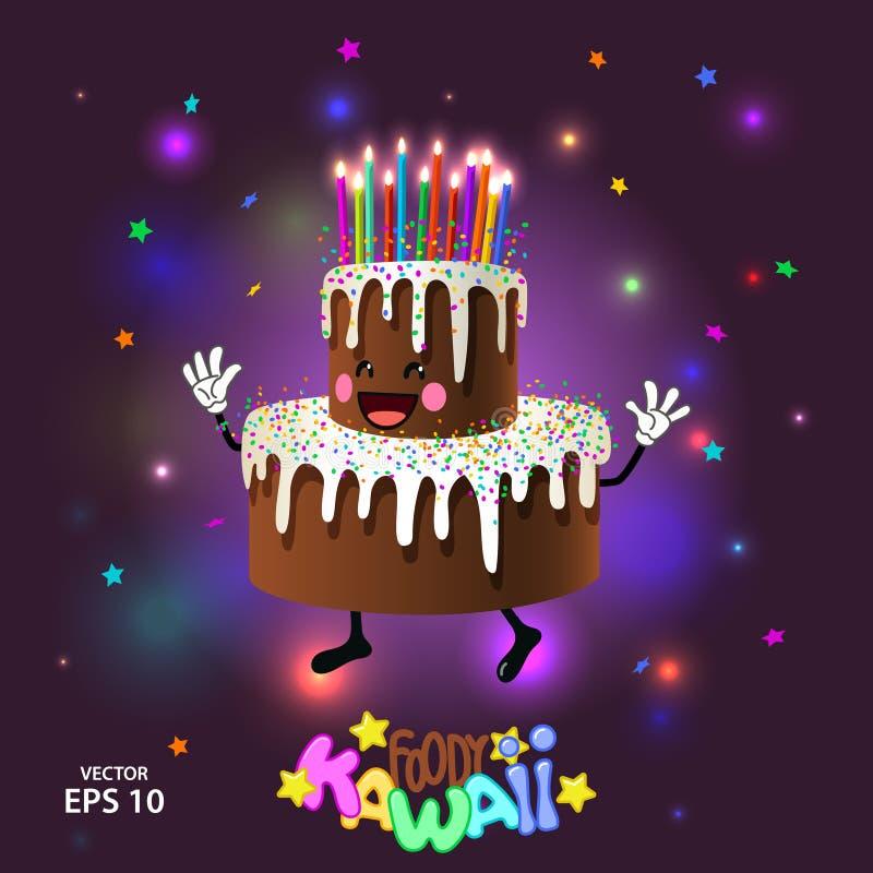 Szczęśliwy z podnieceniem urodzinowego torta kawaii charakter royalty ilustracja