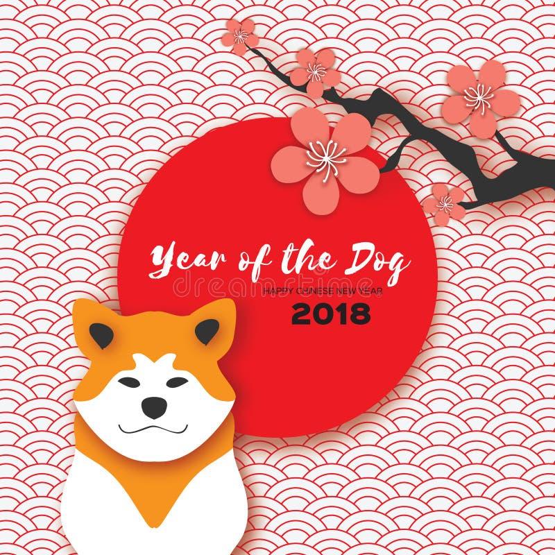 2018 Szczęśliwych Chińskich nowy rok kartka z pozdrowieniami Chiński rok pies Papieru Akita inu rżnięty doggy Sakura okwitnięcie  ilustracji