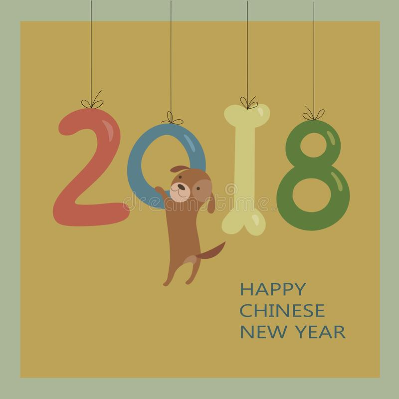 2018 Szczęśliwych Chińskich nowy rok kartka z pozdrowieniami Rok pies royalty ilustracja