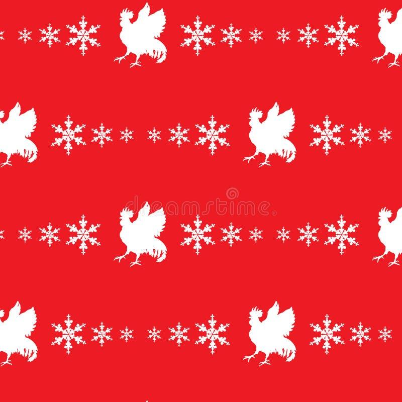2017 Szczęśliwych nowy rok Boże Narodzenia deseniują, ornamentują, również zwrócić corel ilustracji wektora ilustracja wektor