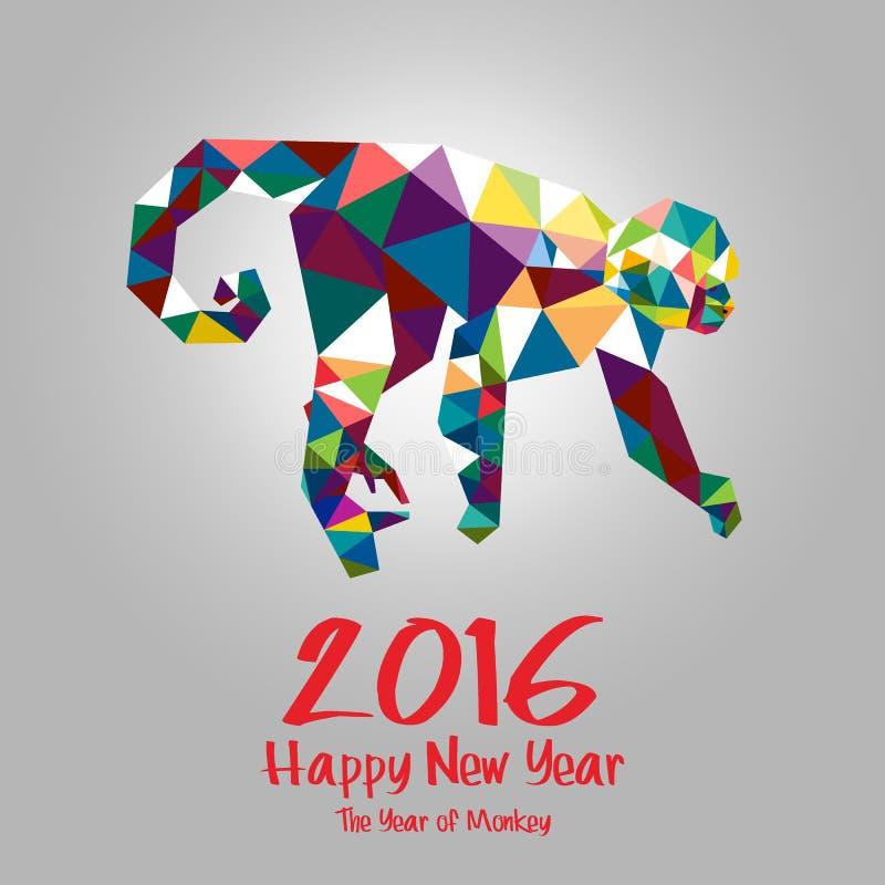 2016 szczęśliwych nowy rok ilustraci plakatów Rok małpa zdjęcia stock