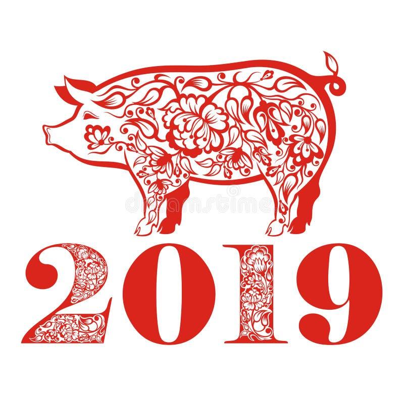 2019 Szczęśliwych nowy rok kartka z pozdrowieniami Świętowania tło z świnią royalty ilustracja