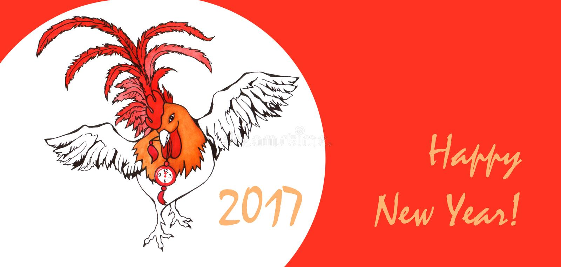 2017 Szczęśliwych nowy rok kartka z pozdrowieniami Chiński nowy rok czerwony kogut royalty ilustracja