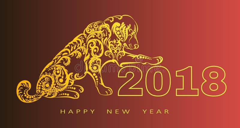 2018 Szczęśliwych nowy rok kartka z pozdrowieniami Rok pies chiński nowy rok z ręką rysujący doodles również zwrócić corel ilustr royalty ilustracja