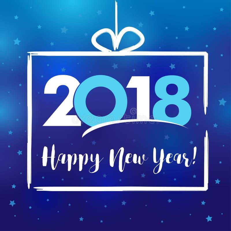 2018 Szczęśliwych nowy rok teraźniejszość ilustracja wektor