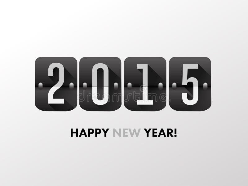 2015 szczęśliwych nowy rok wektorów ilustracja wektor
