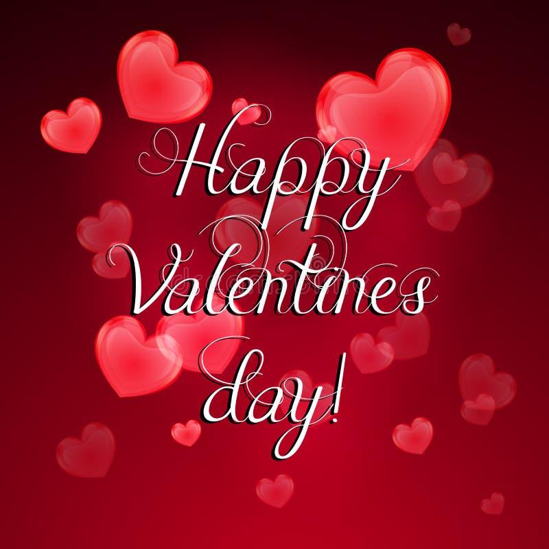 szczęśliwych valentines karciany dzień obraz stock