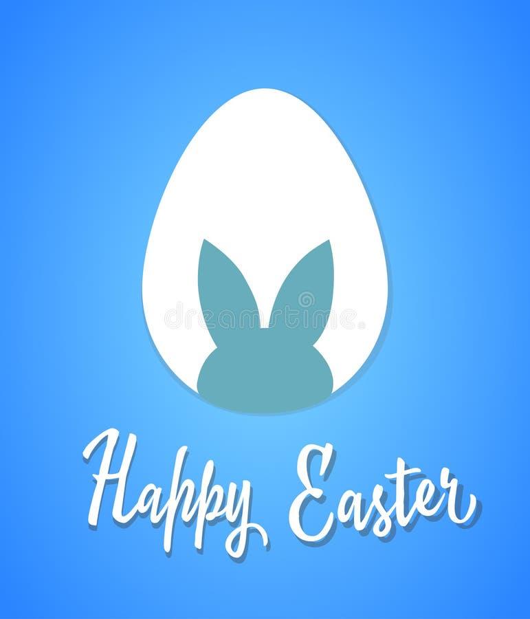 Szcz??liwa Wielkanocna kartka z pozdrowieniami z jajkiem, kr?lik Wielkanoc kr?lik bia?a tekstura obrazy royalty free