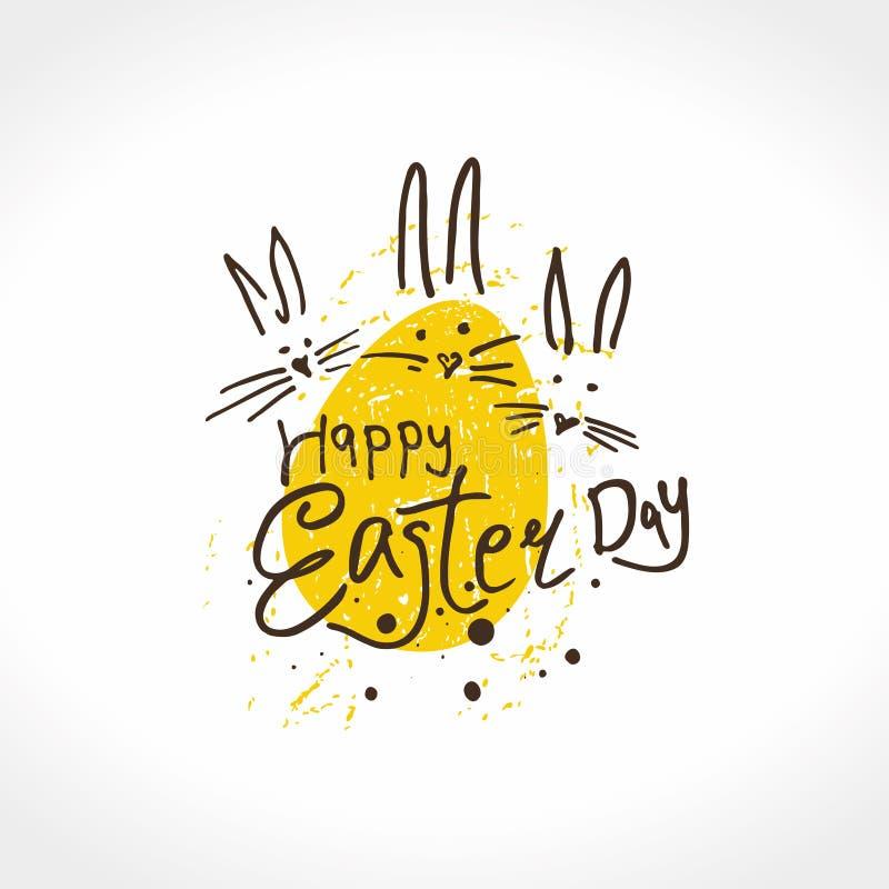 Szcz??liwa Wielkanocna ?mieszna ilustracja Wielkanocnych królików zerkanie i żółty pogodny Wielkanocny jajko ilustracji