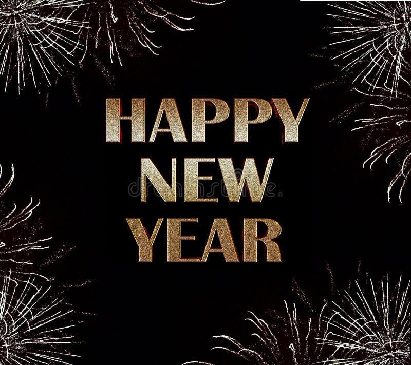 szcz??liwego nowego roku, Szcz??liwy nowy rok fajerwerk?w sztandar Szcz??liwa nowy rok karta z fajerwerkami obraz stock