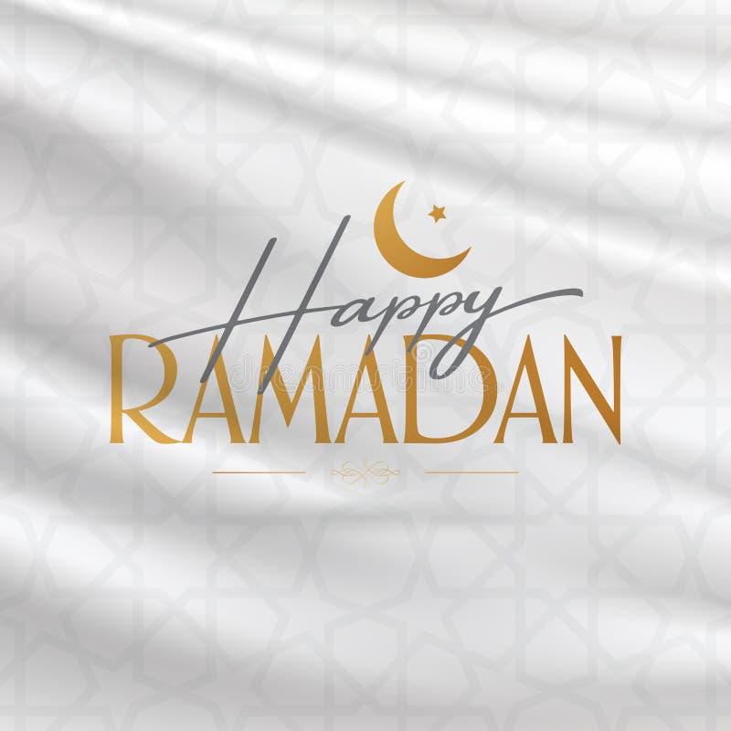 Szcz??liwy Ramadan ?wi?ty miesi?c muzu?ma?ska spo?eczno?? Ramazan Billboard, plakat, Og?lnospo?eczni ?rodki, kartka z pozdrowieni ilustracji