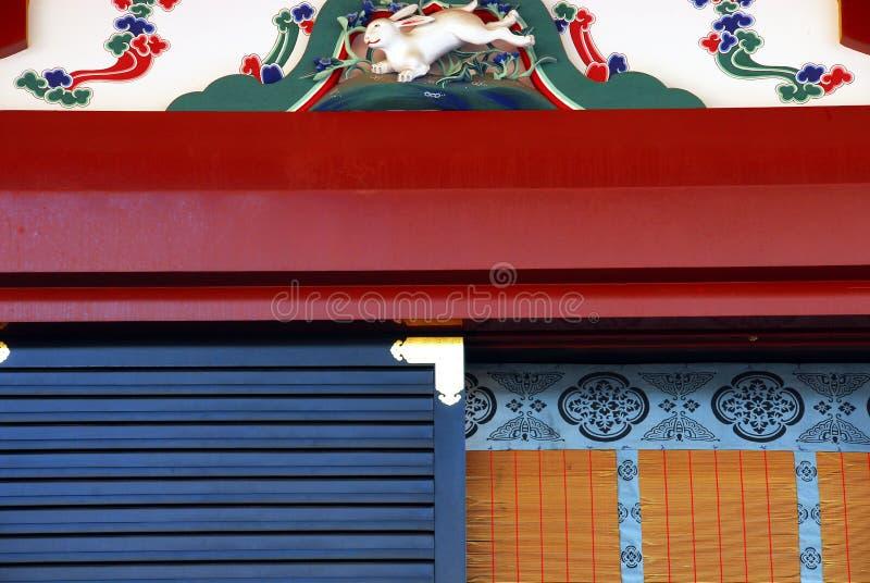 Szczegół świątynia z królikiem fotografia stock