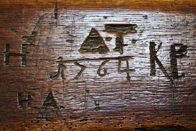 Szczegół kościelna ławka zdjęcie stock