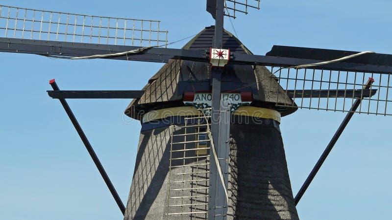 Szczegół młyn w Kinderdijk, holandie fotografia royalty free