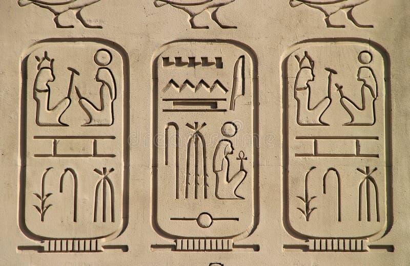 Szczegół replika antyczny egipski ostrosłup, Luxor hotel i c, zdjęcia stock