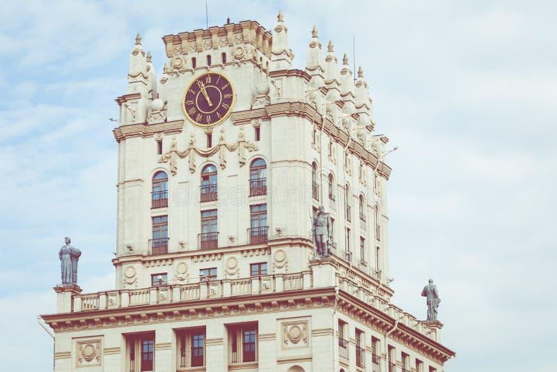 Szczegółowy widok bramy Minsk Radziecki dziedzictwo Sławny lan fotografia stock