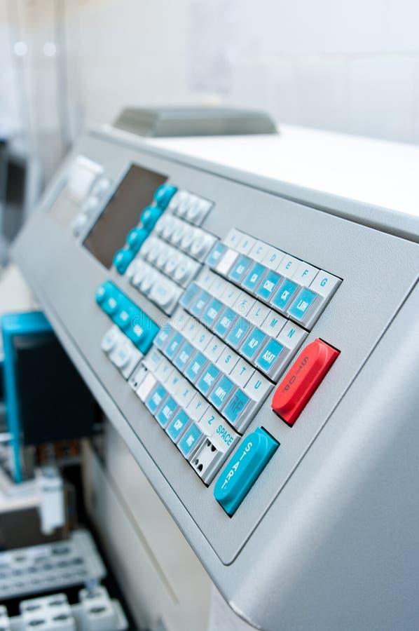szczegółu laboratorium maszyna zdjęcie stock