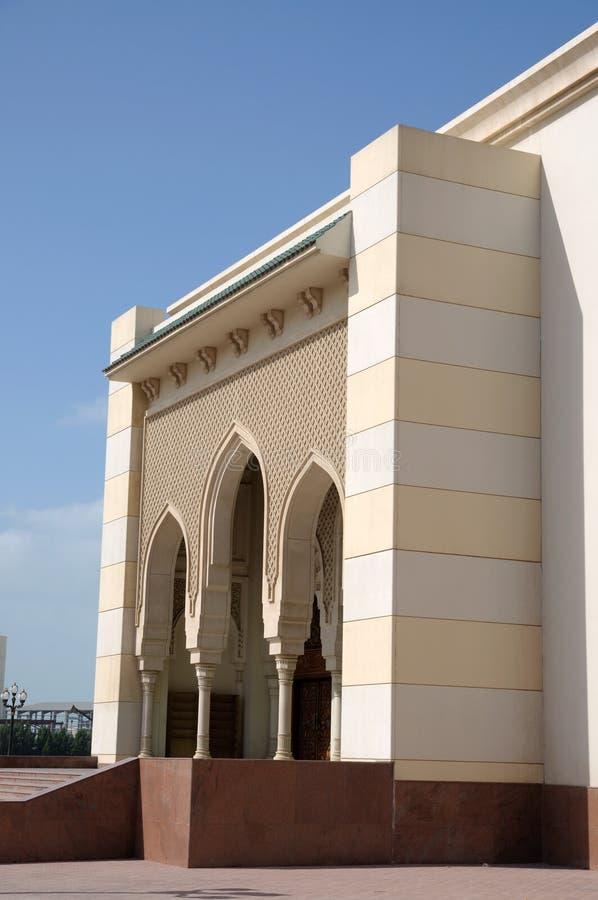 szczegółu meczet Sharjah obrazy stock