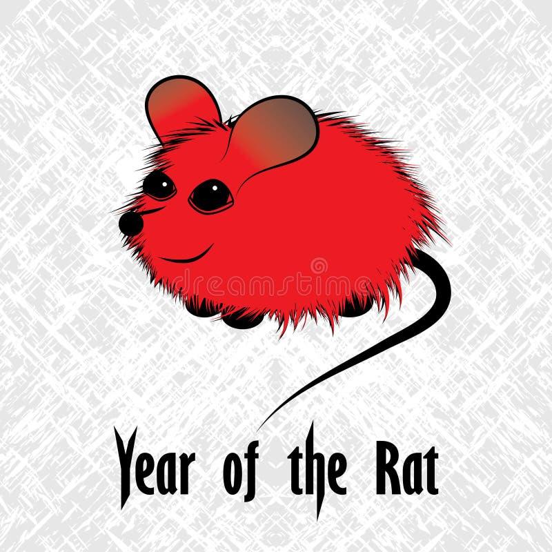 Szczur, mysz horoskopu zwierzęcia chiński znak The sztuki wektorowy wizerunek w dekoracyjnym stylu ilustracja wektor