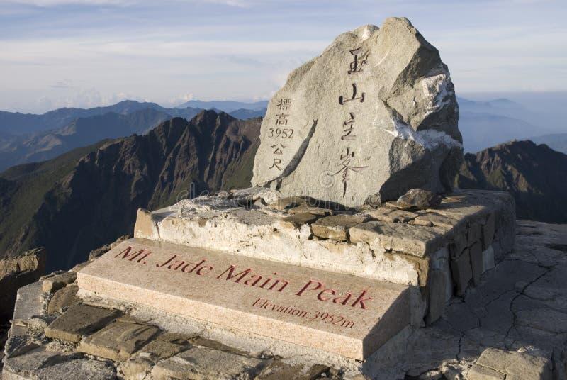 szczyt yushan halny Taiwan zdjęcia royalty free
